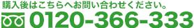0120-7970-83